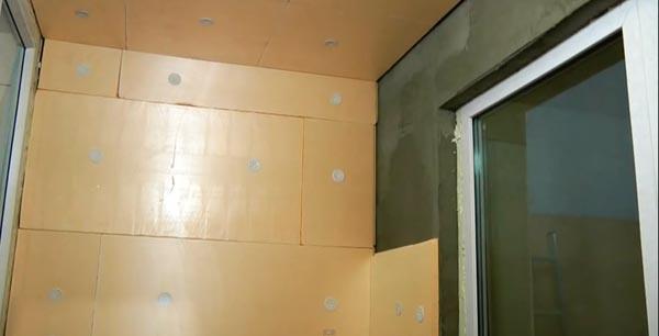 утепление пенополистиролом балкона