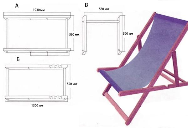 Сделать раскладное кресло своими руками