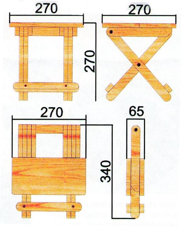 раскладной стул чертежи