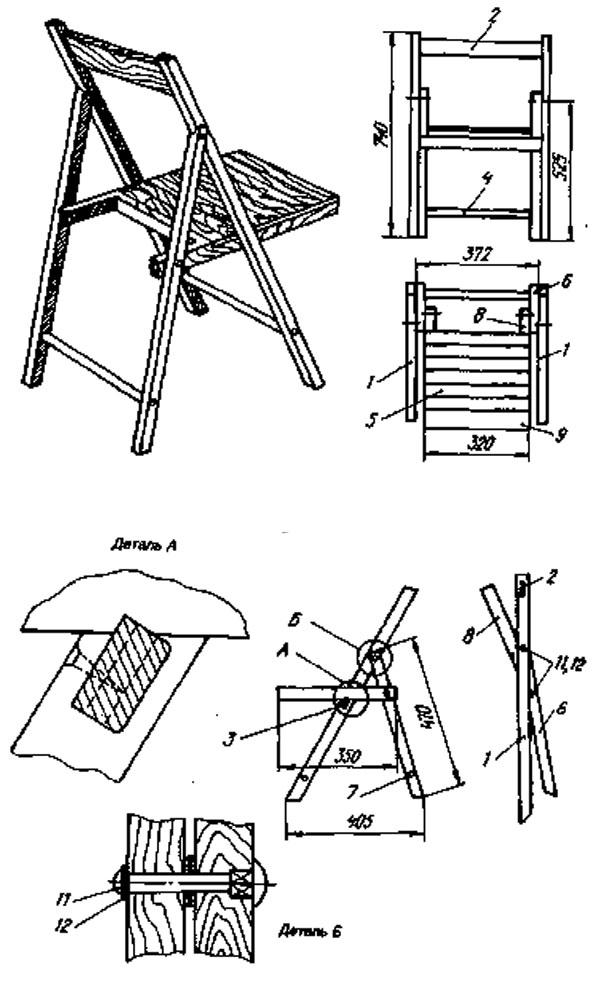Как сделать стул кресло из дерева своими руками чертежи 72