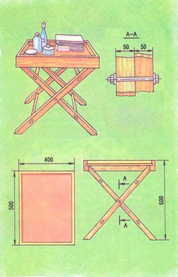 Раскладной стол своими руками чертёж 276