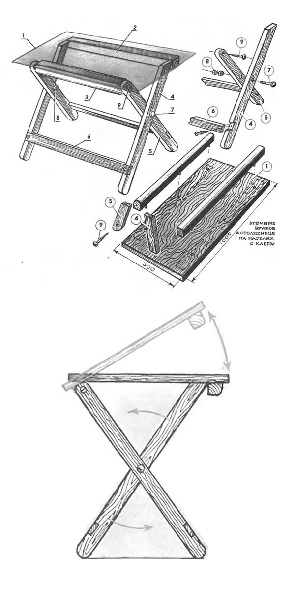 стол складной чертежи схема
