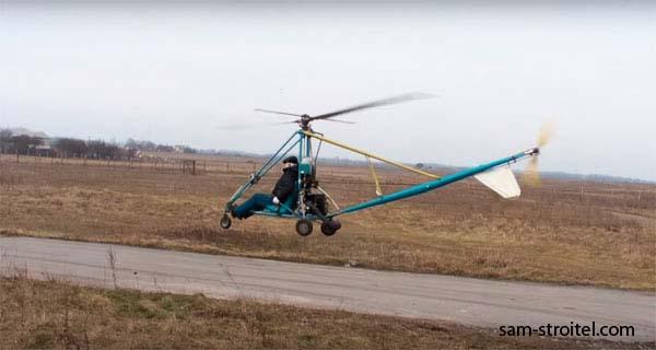 взлёт самодельного вертолёта