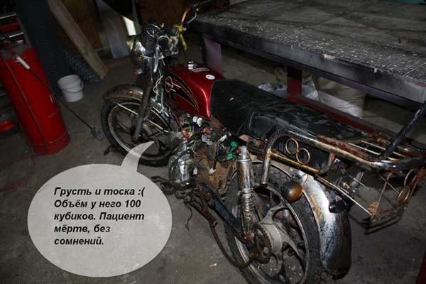 Трёхколёсный мотоцикл своими руками