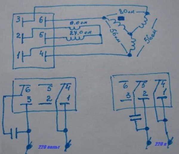 схема подключения двигателя стиральной машины