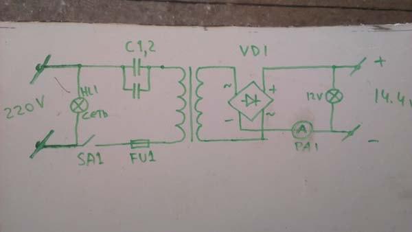 схема зарядное для автомобильного аккумулятора