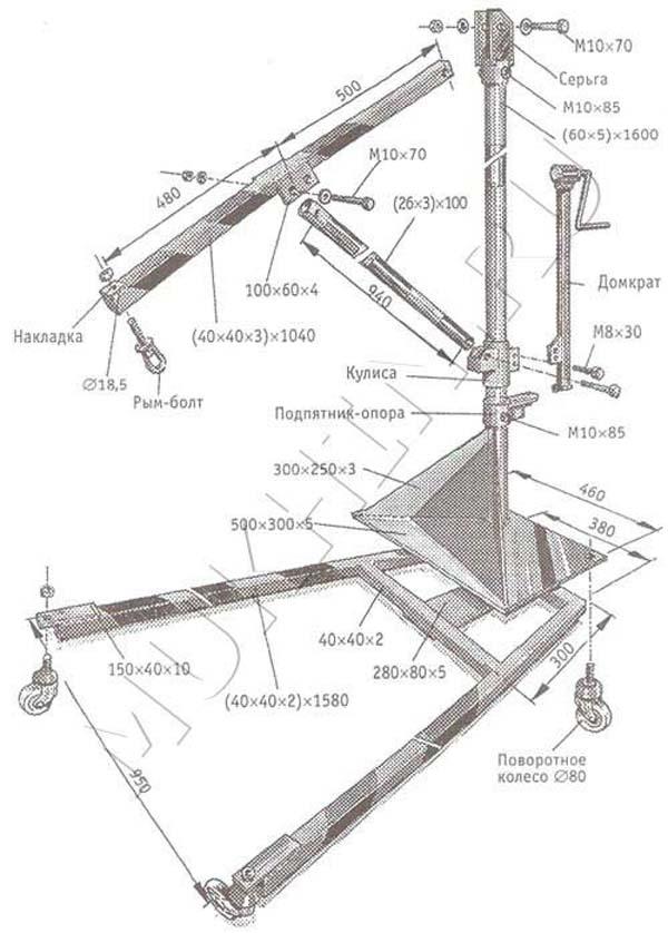Сварочный стол своими руками чертежи фото 176
