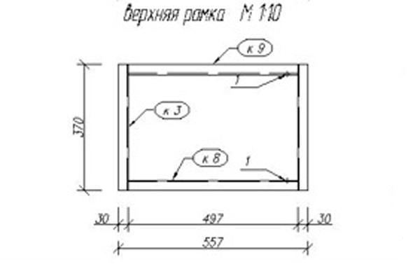 Подъемник снятия КПП чертежи