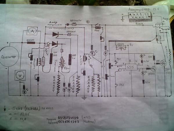 схема балластного регулятора