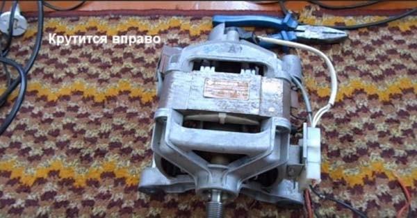 подключить двигатель стиральной машины