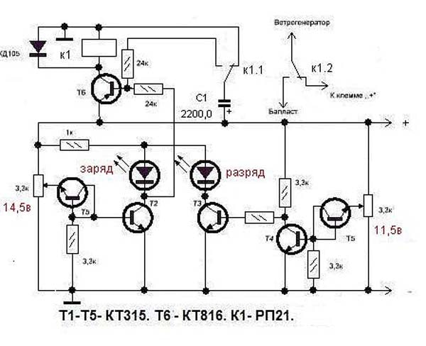 схема контроллера ветрогенератора