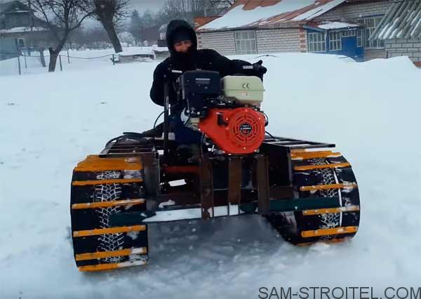 гусеничный снегоход сделай сам