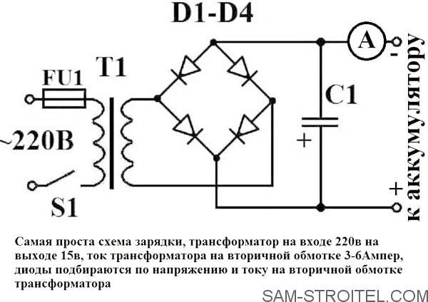 зарядное устройство АКБ схема