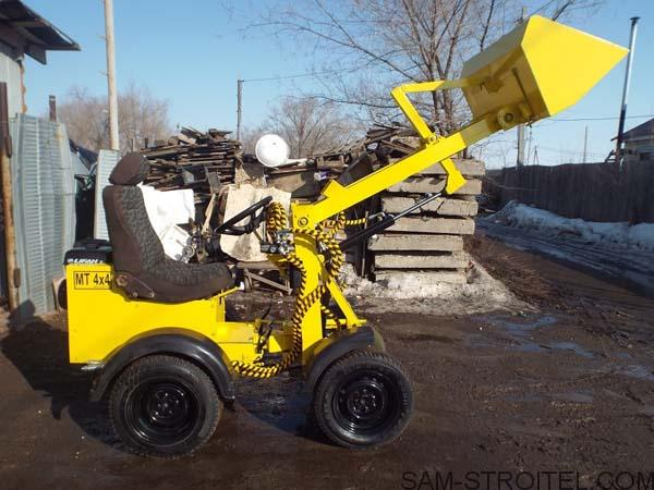 мини трактор погрузчик самодельный