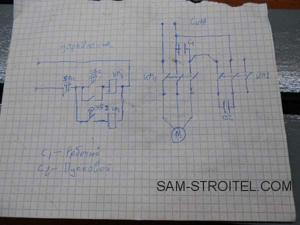 схема подключения электродвигателя токарного станка