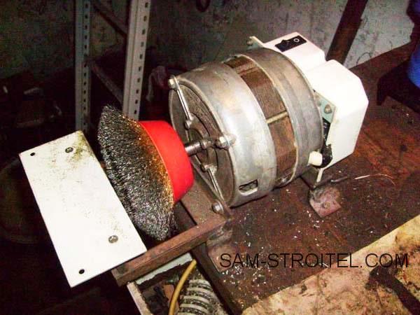 зачистной станок из двигателя стиральной машины
