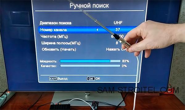 Самодельная антенна для цифрового телевидения