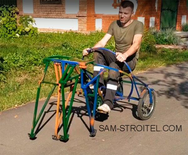 шагающий велосипед