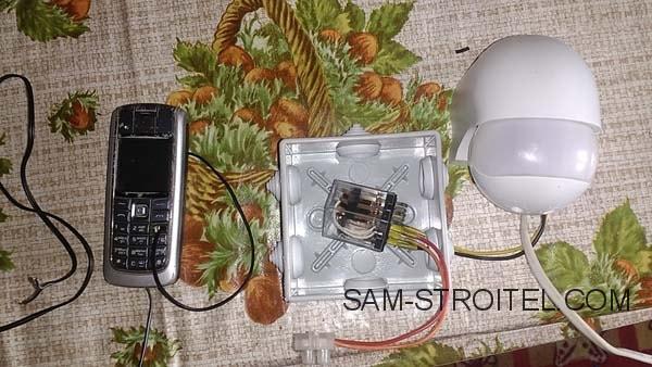Самодельная GSM сигнализация